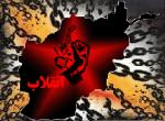 Afghanistan,jaaa