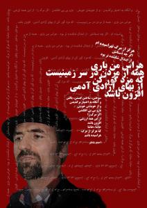 behnam ebrahimzadeh