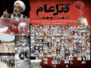 iran,massacre 88