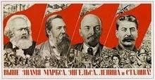 communism Marx Engels Lenin Stalin