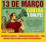 brazil2015,