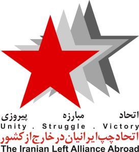 etehad e chap e iranian