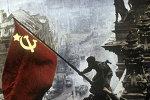 russia, v day!