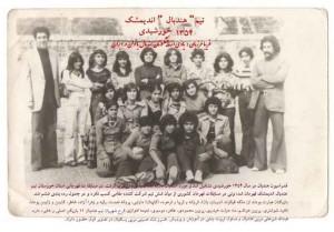 iran,sport,handball,women