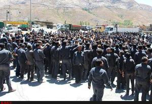 kargari,mining strike