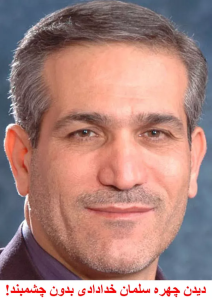 salmas khodadadi, iranian torturer, criminal