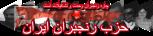 logo ranjbaran