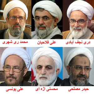 iran, criminal akhond intelegence,agents