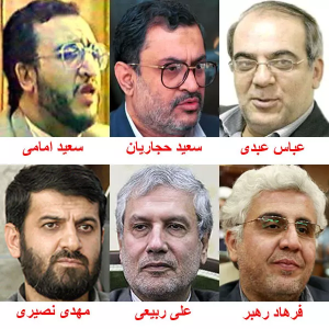iran, criminal akhond intelegence,agents3