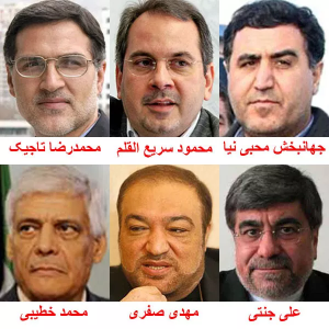 iran, criminal akhond intelegence,agents4
