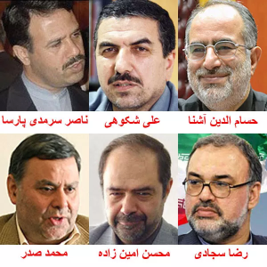 iran, criminal akhond intelegence,agents5
