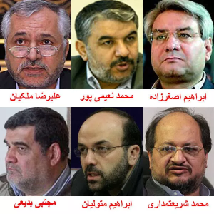 iran, criminal akhond intelegence,agents6