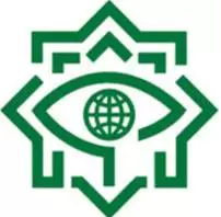 logo, iran intelegence agency,