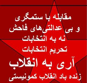 Logo-Tarim-Entekhabat-January27-2016