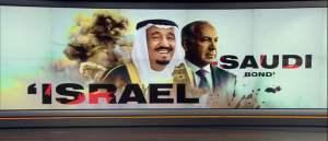 israel, saudi alliance