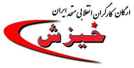 khizesh,logo
