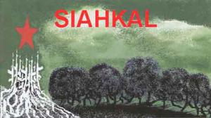 siahkal (2)