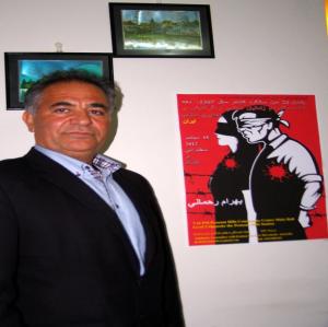 Bahram Rahmani