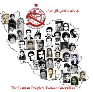cherikha ba naghshehye iran