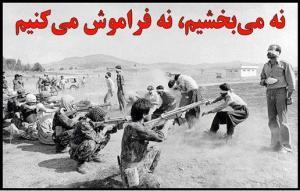 edam e kurdistan58