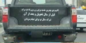 iran, anti women slogan