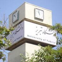 Iran, Tabriz university