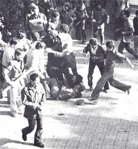 Iran,Culture Revolution1 1980