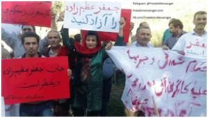 free jafar azimzadeh