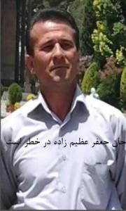 jafar azimzadeh1
