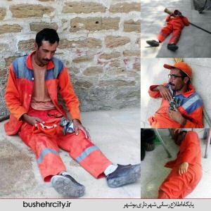 kargari, council worker, heat exhustion