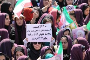kargari,real wallstreet is Islamic regime