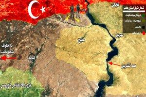 syria,Dscharabulus