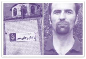 behnam-ibrahimzadeh