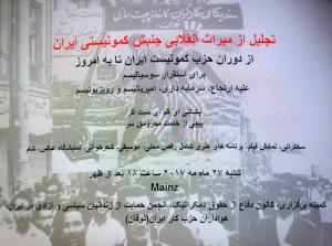 poster-toufan-speech-2