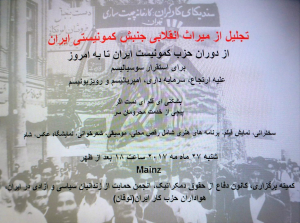 poster-toufan-speech-2