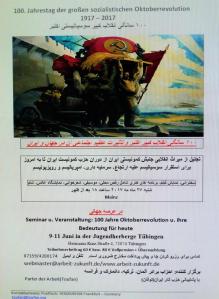 poster-toufan-speech