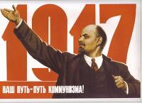 1917-revolution-lenin-poster