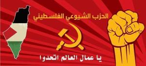 palestin-kp