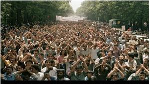 revolution-1979