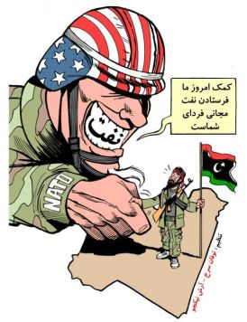 libya!