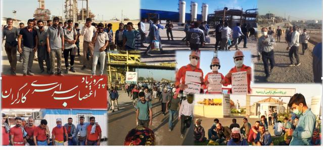 همبستگی با اعتصاب کارگران پیمانی نفت ایران(بفارسی و انگلیسی): حمایت بیش از  ۱۶۰ نفر از فعالان بین المللی چپ، کنشگران سیاسی، اجتماعی، کارگری، زنان، حقوق  بشر، رسانه ای، اهل قلم وهنرمندان، پناهجوئی،